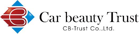Car beauty Trust
